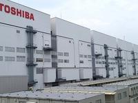 Toshiba huy động 5,4 tỷ USD nhằm tránh bị hủy niêm yết