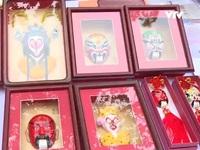 Giao lưu nghệ thuật 'Bắc Kinh - ASEAN: Hành trình văn hóa'