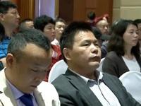 Việt Nam - Trung Quốc tọa đàm hợp tác thương mại và đầu tư