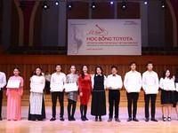 Trao học bổng hỗ trợ tài năng trẻ âm nhạc Việt Nam năm 2017