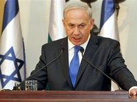 Israel: Thủ tướng Netanyahu lại bị thẩm vấn về cáo buộc tham nhũng