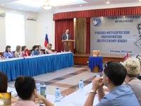 Sôi nổi Tuần lễ tiếng Nga tại Việt Nam