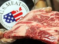 Trung Quốc nối lại nhập khẩu thịt bò Mỹ