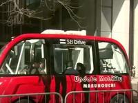 Nhật Bản lần đầu tiên thử nghiệm xe bus tự lái