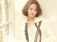 YoonA (SNSD) được ghi nhận đặc biệt bởi đóng góp lớn cho sự giao lưu văn hóa