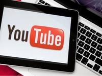 YouTube bị phạt vì quảng cáo không thông báo