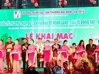 East-West Economic Corridor international fair opens in Da Nang