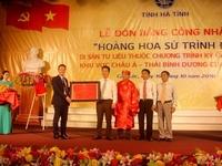 """""""Hoang Hoa su trinh do"""" receives UNESCO recognition"""