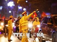 Bảo đảm an ninh trong thời gian Giải vô địch Bóng đá U23 châu Á