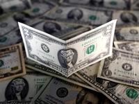 Giữa 'tâm bão' căng thẳng thương mại, Trung Quốc phát hành trái phiếu bằng USD