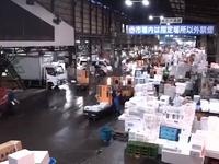 Nhật Bản: Hàng trăm người biểu tình phản đối di dời chợ cá 83 năm tuổi