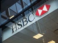 Nhiều cơ hội cho nhà đầu tư nước ngoài vào thị trường ngân hàng Việt