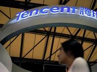 Tencent Music Entertainment Group IPO tại thị trường Mỹ
