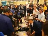 Đóng cửa chợ cá lớn nhất thế giới