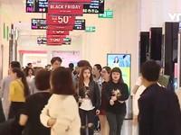 Hà Nội: Các cửa hàng nhộn nhịp trong dịp mua sắm giảm giá Black Friday