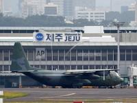 Hàn Quốc thông báo mức phạt nếu ở quá hạn visa tại nước này