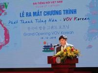 Ra mắt chương trình phát thanh tiếng Hàn Quốc tại Việt Nam