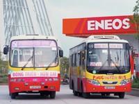Xe bus miễn phí từ Hạ Long đi Cảng hàng không Vân Đồn