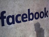 Kẻ chủ mưu vụ đánh bom tại Sri Lanka dùng ứng dụng trên Facebook