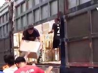 Bắt lô hàng lậu cực lớn tại An Giang