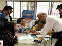 Vụ 152 du khách Việt 'mất tích' tại Đài Loan: 17 người đã bị tạm giữ