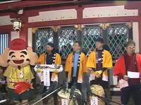 """Nhật Bản: Cuộc thi chạy """"người may mắn nhất trong năm mới"""""""