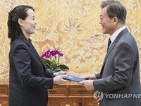 Triều Tiên mời Tổng thống Hàn Quốc sang thăm Bình Nhưỡng