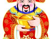 Nguồn gốc, ý nghĩa ngày vía Thần Tài ngày mùng 10 tháng Giêng