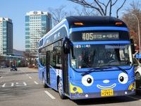 Seoul starts to run hydrogen-powered city bus