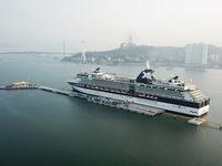Ha Long International Cruise Port welcomes first cruise ship