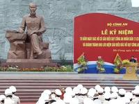 Kỷ niệm 70 năm Ngày Bác Hồ có Sáu điều dạy Công an nhân dân