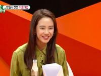 Song Ji Hyo phủ nhận tin đồn tình cảm với Kim Jong Kook
