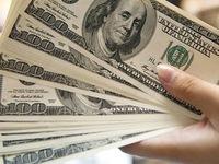 Việt Nam ít chịu ảnh hưởng từ việc FED tăng lãi suất