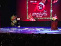 Báo Phụ nữ Việt Nam kỷ niệm 70 năm ra số đầu tiên