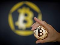 Khối lượng giao dịch Bitcoin giảm sút 50 trong 2 tháng