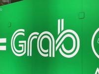Singapore tạm thời ngăn vụ sáp nhập Grab - Uber