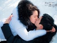 Son Ye Jin nói gì về những cảnh tình cảm với trai trẻ trong 'Chị đẹp mua cơm cho tôi'?