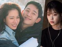 Nhờ 'Chị đẹp mua cơm cho tôi', Jung Hae In và Son Ye Jin là gương mặt được cộng đồng mạng quan tâm nhất