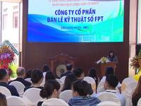 40 triệu cổ phiếu FPT Retail chính thức chào sàn