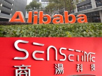 Trung Quốc sở hữu công ty khởi nghiệp AI đắt giá nhất thế giới