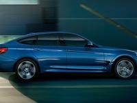 Triệu hồi khắc phục lỗi hàng loạt ô tô BMW