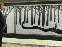 Ga tàu điện ngầm ở Thụy Điển: Không gian nghệ thuật sáng tạo