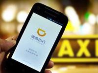 Tranh cãi về độ an toàn của ứng dụng gọi xe chia sẻ Didi Chuxing