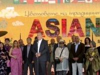 Festival 'Những sắc màu truyền thống Asian 2018' tại Bulgaria