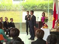Nhật Bản tổ chức dâng hương tưởng niệm ngày sinh Chủ tịch Hồ Chí Minh