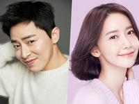YoonA và Jo Jung Suk kết đôi trong phim điện ảnh mới