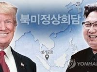 Phản ứng của quốc tế về quyết định hủy cuộc gặp thượng đỉnh Mỹ - Triều Tiên