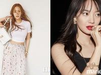 Shin Min Ah đầy sang chảnh, Park Min Young lại ngọt ngào hết mức