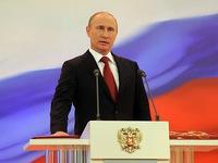 Tổng thống Nga Putin tuyên thệ nhậm chức nhiệm kỳ thứ 4