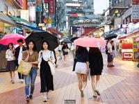 Vì sao nhiều người trẻ Hàn Quốc 'lười' kết hôn?